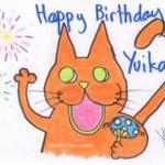 160829_Yuika_G のコピー